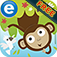 Dschungel Abenteur: Gratis erzieherisches Kinderspiel